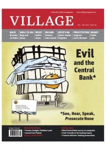 cover village oct jpeg